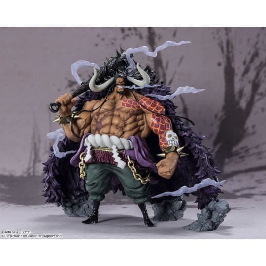 One Piece Kaido of the Beasts Extra Battle FiguartsZero